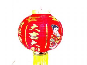 LM001 Lantern in red